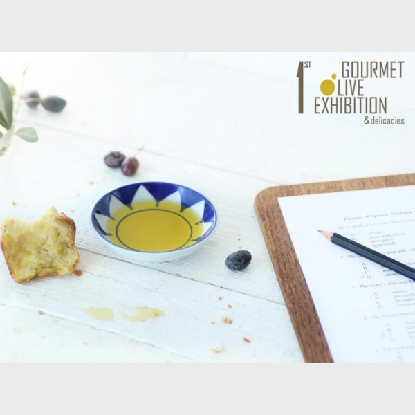 Gourmet Olive Exhibition